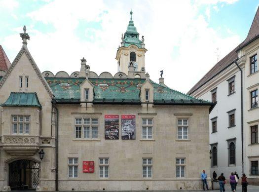 Le Musée de la Ville