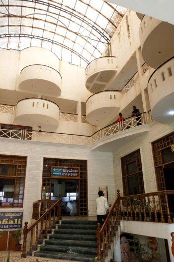 Hôtel Amogha International